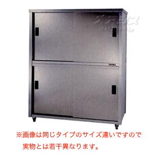 食器戸棚 片面引違戸 ACS-750H 東製作所(azuma) 【法人様向け】
