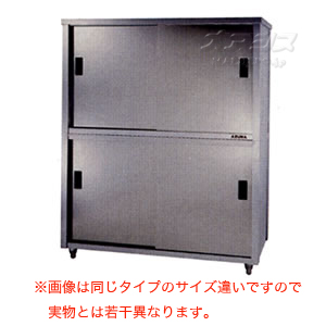 食器戸棚 片面引違戸 ACS-1800Y 東製作所(azuma) 【法人様向け】