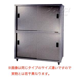 食器戸棚 片面引違戸 ACS-1500L 東製作所(azuma) 【法人様向け】