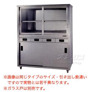 食器戸棚 片面引出し付片面引違戸 ACSO-750H 東製作所(azuma) 【法人様向け】