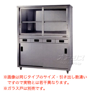 食器戸棚 片面引出し付片面引違戸 ACSO-900L 東製作所(azuma) 【法人様向け】