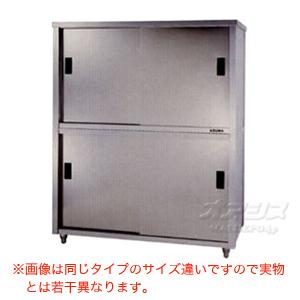 食器戸棚 両面引違戸 ACSW-1800L 東製作所(azuma) 【法人様向け】