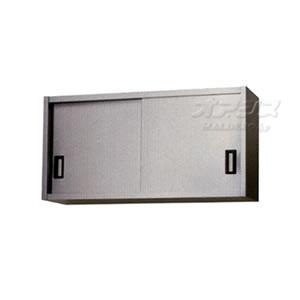 ステンレス吊戸棚 H600mm AS-1200-600 東製作所(azuma) 【個人宅都度見積り】