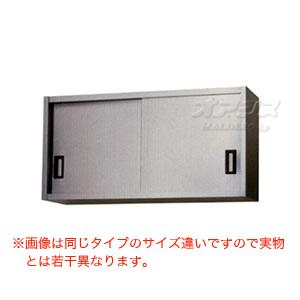 ステンレス吊戸棚 H600mm AS-750S-600 東製作所(azuma) 【法人様向け】