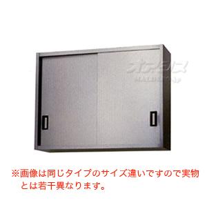 ステンレス吊戸棚 H900mm AS-750S-900 東製作所(azuma) 【法人様向け】