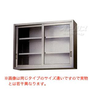 ガラス吊戸棚 H750mm AS-750G-750 東製作所(azuma) 【法人様向け】
