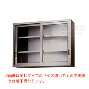 ガラス吊戸棚 H750mm AS-1800GS-750 東製作所(azuma) 【法人様向け】