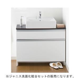 ジャニス洗面化粧台セット スクエアラインキャビS LU903CSD-10 BW1 Janis(ジャニス工業) 900幅 ホワイト