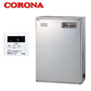 石油給湯器 給湯専用貯湯式ボイラー 減圧・安全弁内蔵 屋外設置/前面排気型 UIB-NX37R(MSD) CORONA(コロナ) リモコン付 高級ステンレス外装