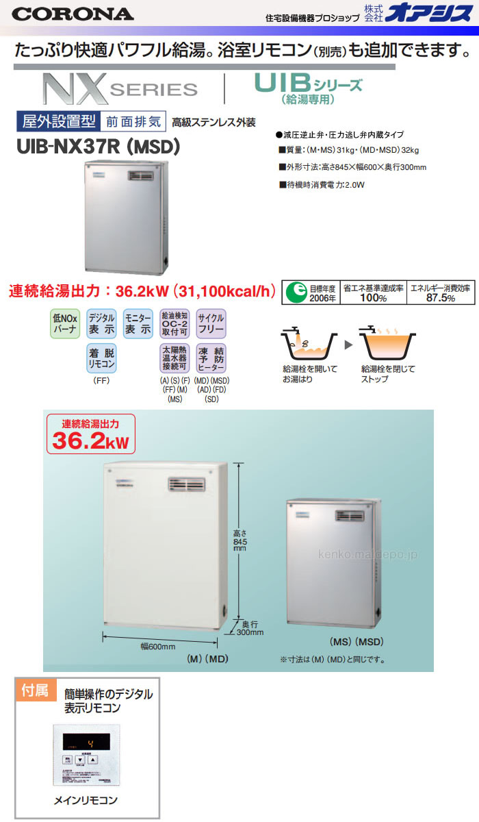 oasisu | Rakuten Global Market: △hot boiler pressure dedicated ...