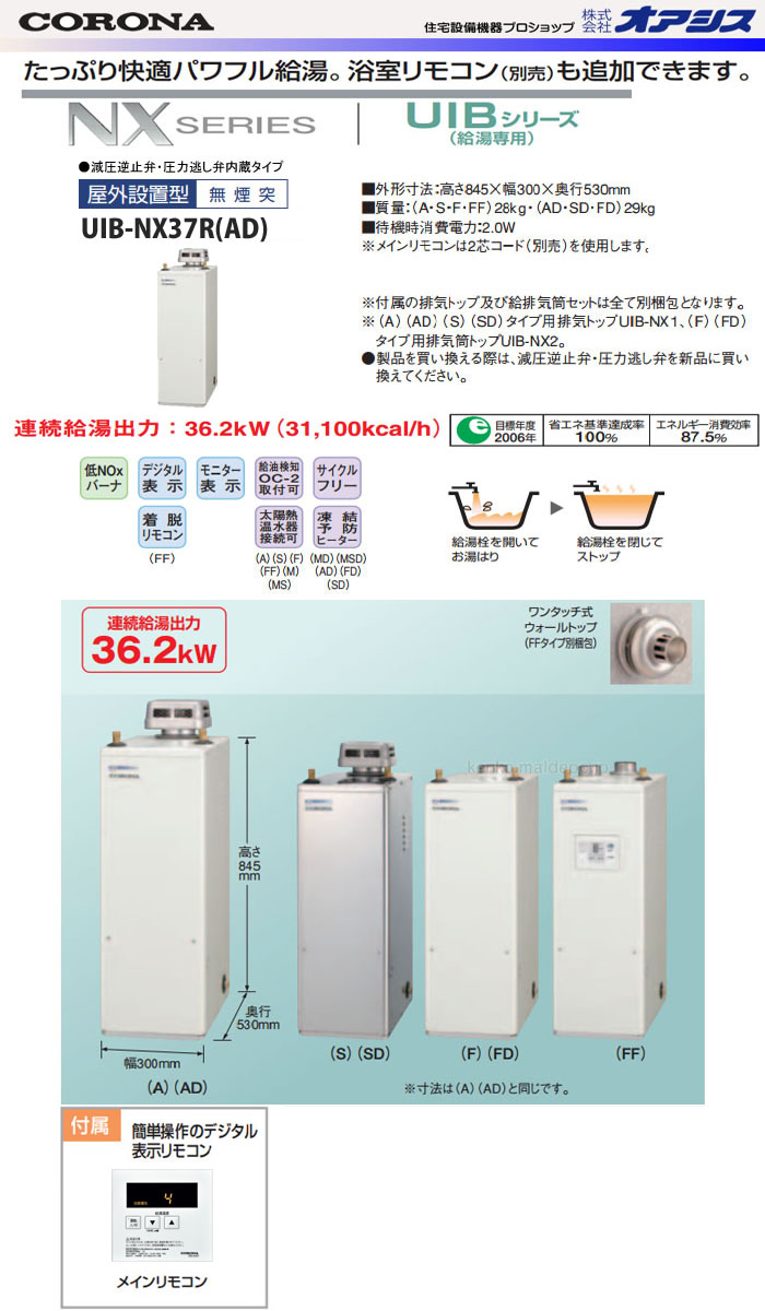 oasisu | Rakuten Global Market: With outdoor setting / no chimney ...