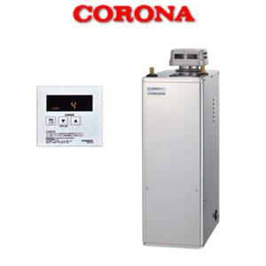 石油給湯器 給湯専用貯湯式ボイラー 屋外設置/無煙突型 UIB-NX37R(SD) CORONA(コロナ) リモコン付 高級ステンレス外装