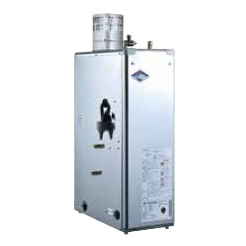 追いだき保温タイプ(高圧力タイプ)石油給湯器 CBK-EN4500SAH 長府工産(株)【期間限定価格】