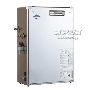 高圧力タイプ給湯専用石油給湯器 CBS-EN450FH 長府工産(株)【期間限定価格】