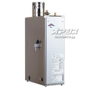 高圧力タイプ給湯専用石油給湯器 CBS-EN4500GH 長府工産(株)【期間限定価格】