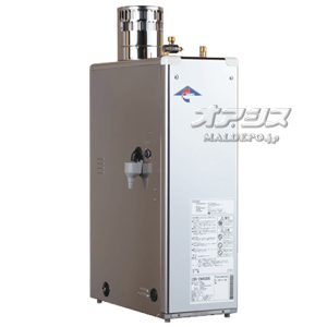 給湯専用石油給湯器ハイパワータイプ CBS-EN4500G 長府工産(株)【期間限定価格】