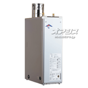 給湯専用石油給湯器ハイパワータイプ CBS-EN4500S 長府工産(株)【期間限定価格】