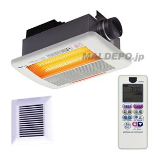 天井取付型 浴室・脱衣室・換気乾燥暖房機(2室用) BF-162RX 高須産業(TKC)