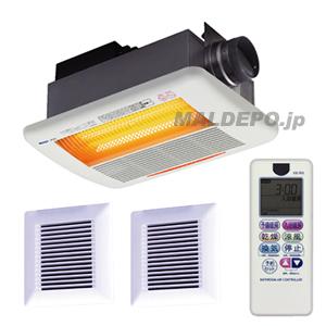 天井取付型 浴室・脱衣室・換気乾燥暖房機(3室用) BF-163RX 高須産業(TKC)