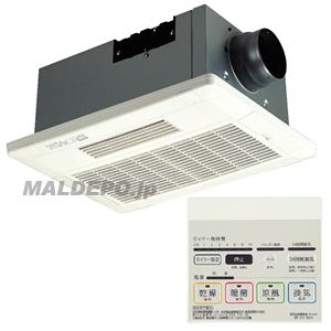 天井取付型 浴室換気乾燥暖房機 BF-231SHA 高須産業(TKC)