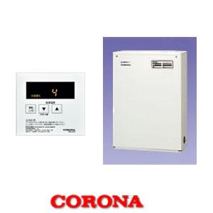 石油給湯器 給湯専用貯湯式ボイラー 屋外設置/前面排気型 UIB-NX37R(M) CORONA(コロナ) リモコン付 減圧弁・逃し弁無し
