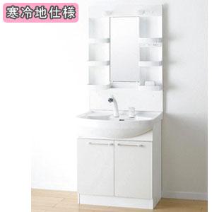 シャワー混合水栓 洗面化粧台 750mmタイプ 寒冷地仕様 アサヒ衛陶
