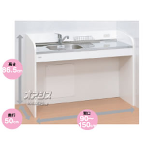 小型キッチン ハーフタイプ 間口90cm RCK090AFA R/LH ワンルーマー 【受注生産品】