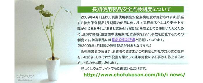 壁掛け式直圧石油給湯機 追いだき・保温タイプ CKX-G471KCFF 長府工産(株)【期間限定価格】