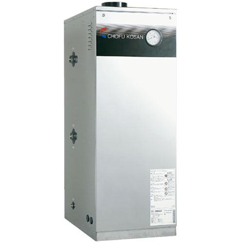 油だき温水ボイラー業務用 給湯・暖房兼用タイプ CBL-EN9300S 長府工産(株)【期間限定価格】