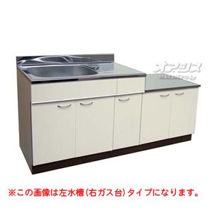 公団流し 間口1800 SK-1800 アエル【受注生産品】