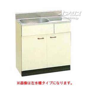 公団タイプ 流し台800 SK-800(460)F アエル【受注生産品】