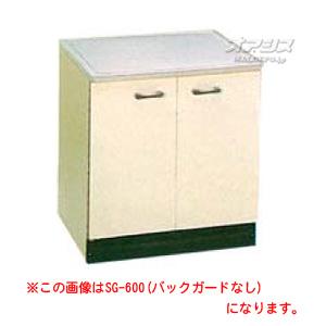 公団タイプ ガス台600(バックガード付き) SBG-600 アエル【受注生産品】