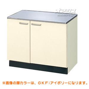 【GKシリーズ】木製キャビネットキッチン コンロ台 間口75 LIXIL(リクシル)