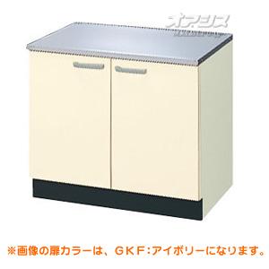 【GKシリーズ】木製キャビネットキッチン コンロ台 間口70 LIXIL(リクシル)