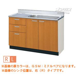 【GSシリーズ】木製キャビネットキッチン 流し台 間口120 LIXIL(リクシル)
