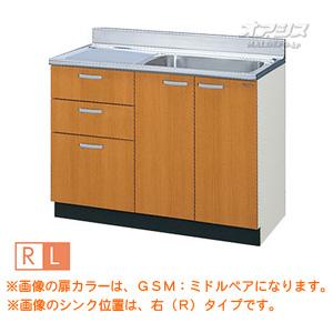 【GSシリーズ】木製キャビネットキッチン 流し台 間口105 LIXIL(リクシル)