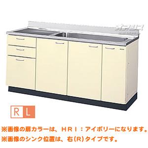 ホーローキャビネットキッチン 流し台3段引出し(ジャンボシンク) 間口165 【HRシリーズ】 LIXIL(リクシル)