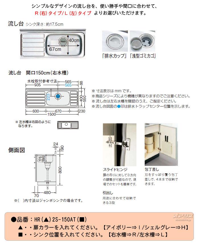 oasisu  라쿠텐 일본: 법랑 캐비닛 부엌 싱크대 3 단 서랍 앞면 150