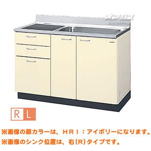 ホーローキャビネットキッチン 流し台3段引出し 間口120 【HRシリーズ】 LIXIL(リクシル)