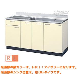 ホーローキャビネットキッチン 流し台1段引出し 間口150 【HRシリーズ】 LIXIL(リクシル)
