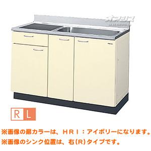 ホーローキャビネットキッチン 流し台1段引出し 間口120 【HRシリーズ】 LIXIL(リクシル)