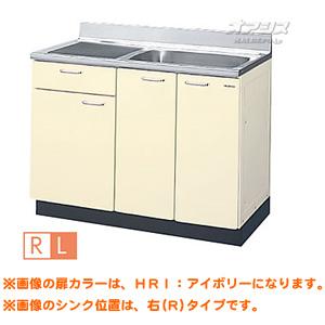 ホーローキャビネットキッチン 流し台1段引出し 間口105 【HRシリーズ】 LIXIL(リクシル)