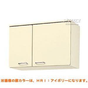 ホーローキャビネットキッチン 吊戸棚(高さ50) 間口75 【HRシリーズ】 LIXIL(リクシル)