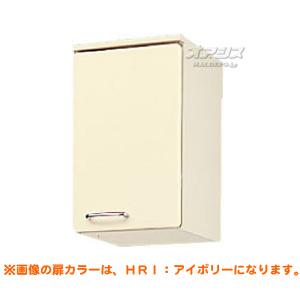 ホーローキャビネットキッチン 不燃処理吊戸棚(高さ50) 間口30 【HRシリーズ】 LIXIL(リクシル)