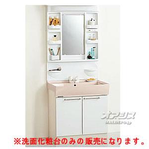洗面化粧台750mm シングルレバー水栓 洗面ボール(ピンク) クリナップ