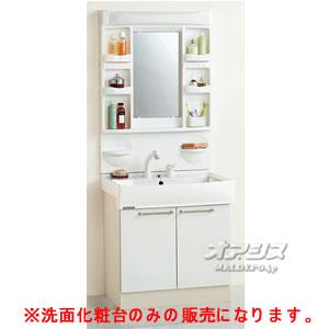 【BTGシリーズ】洗面化粧台750mm シャワー付きシングルレバー水栓(ホワイト) クリナップ