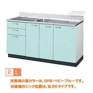 【GP2シリーズ】ホーローキャビネットキッチン 流し台3段引出し 間口150cm LIXIL(リクシル)