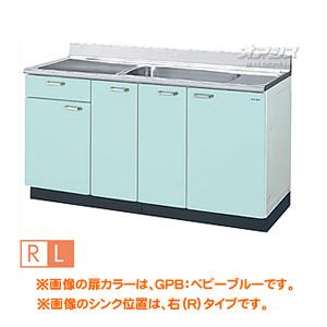 【GP2シリーズ】ホーローキャビネットキッチン 流し台1段引出し 間口150cm LIXIL(リクシル)