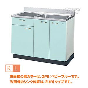 【GP2シリーズ】ホーローキャビネットキッチン 流し台1段引出し 間口105cm LIXIL(リクシル)