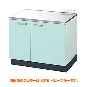 【GP2シリーズ】ホーローキャビネットキッチン コンロ台 間口75cm LIXIL(リクシル)